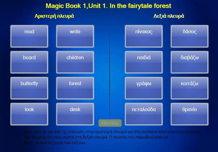 Magic book 1 fairytale forest