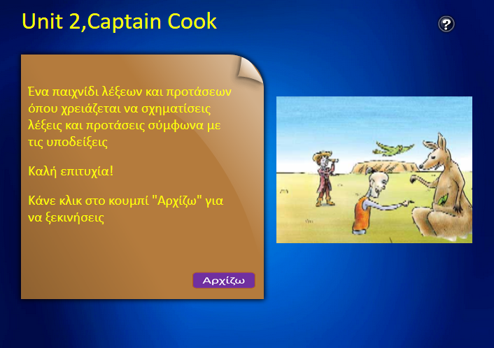 Magic book 2  Unit 2,Captain Cook