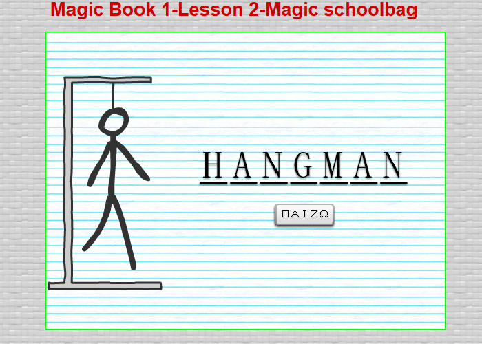Magic Book 1-Lesson 2-Magic schoolbag