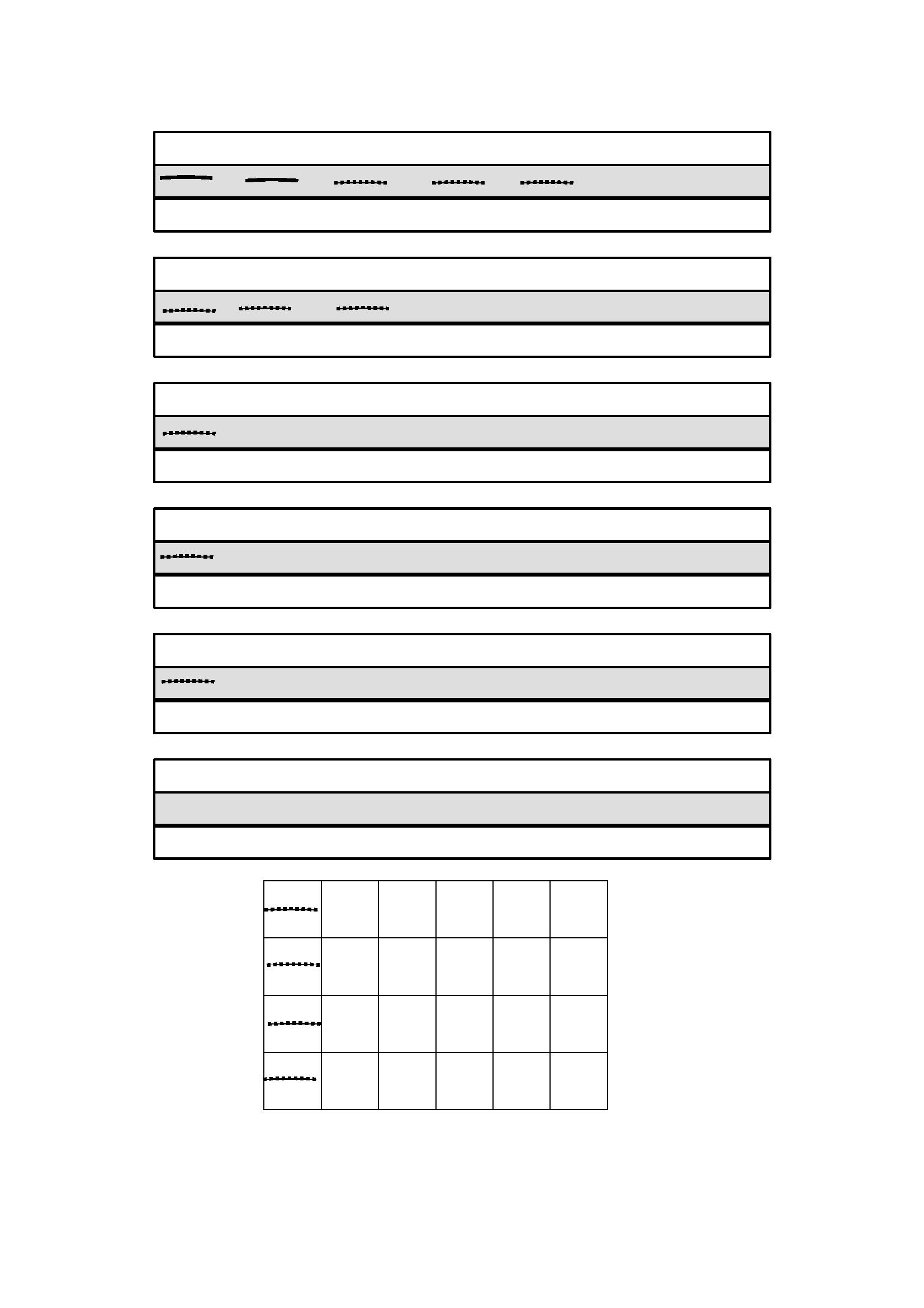 Προγραφικές ασκήσεις-Γραμμή στη μέση