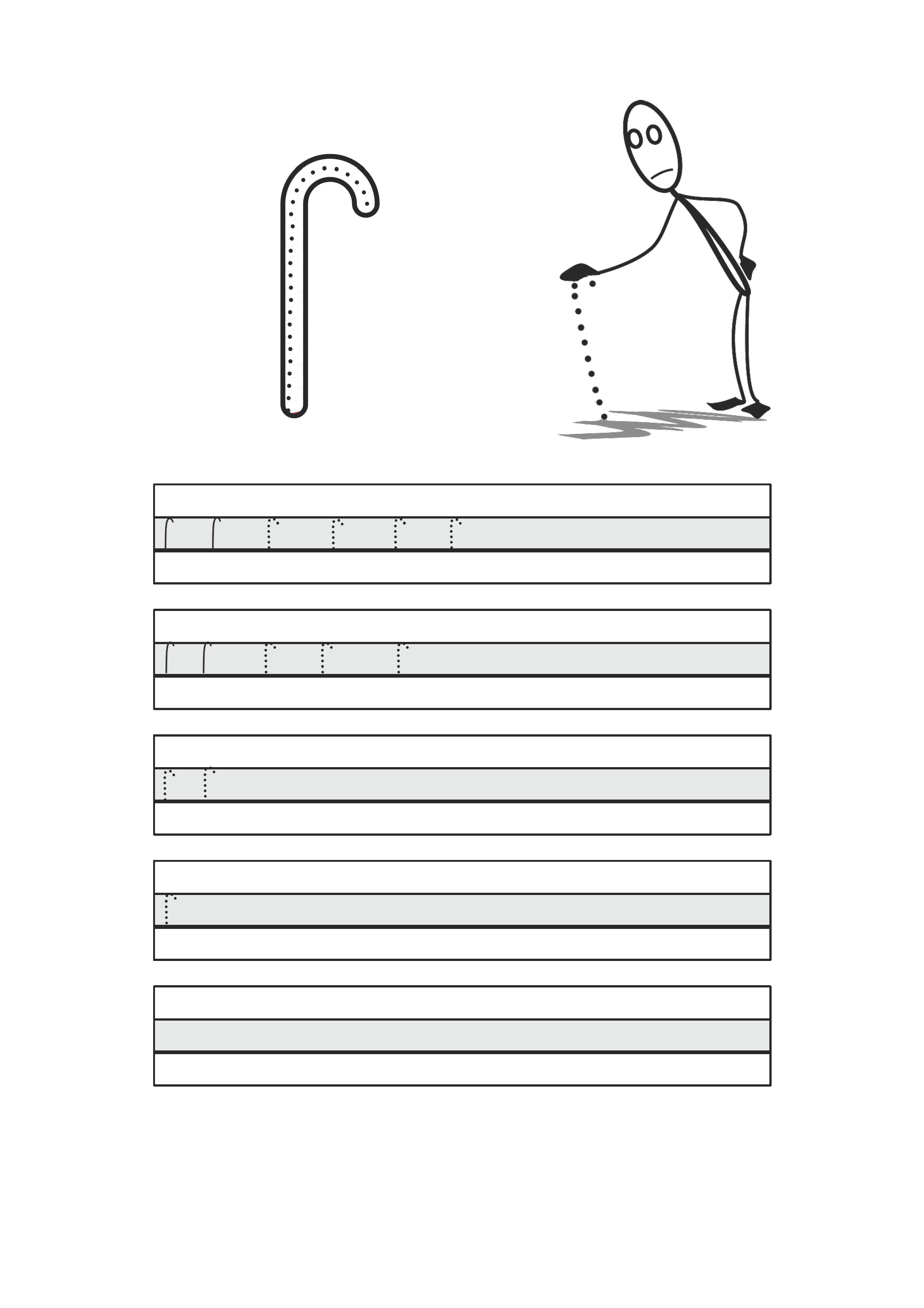 Προγραφικές ασκήσεις-Μπαστουνάκι