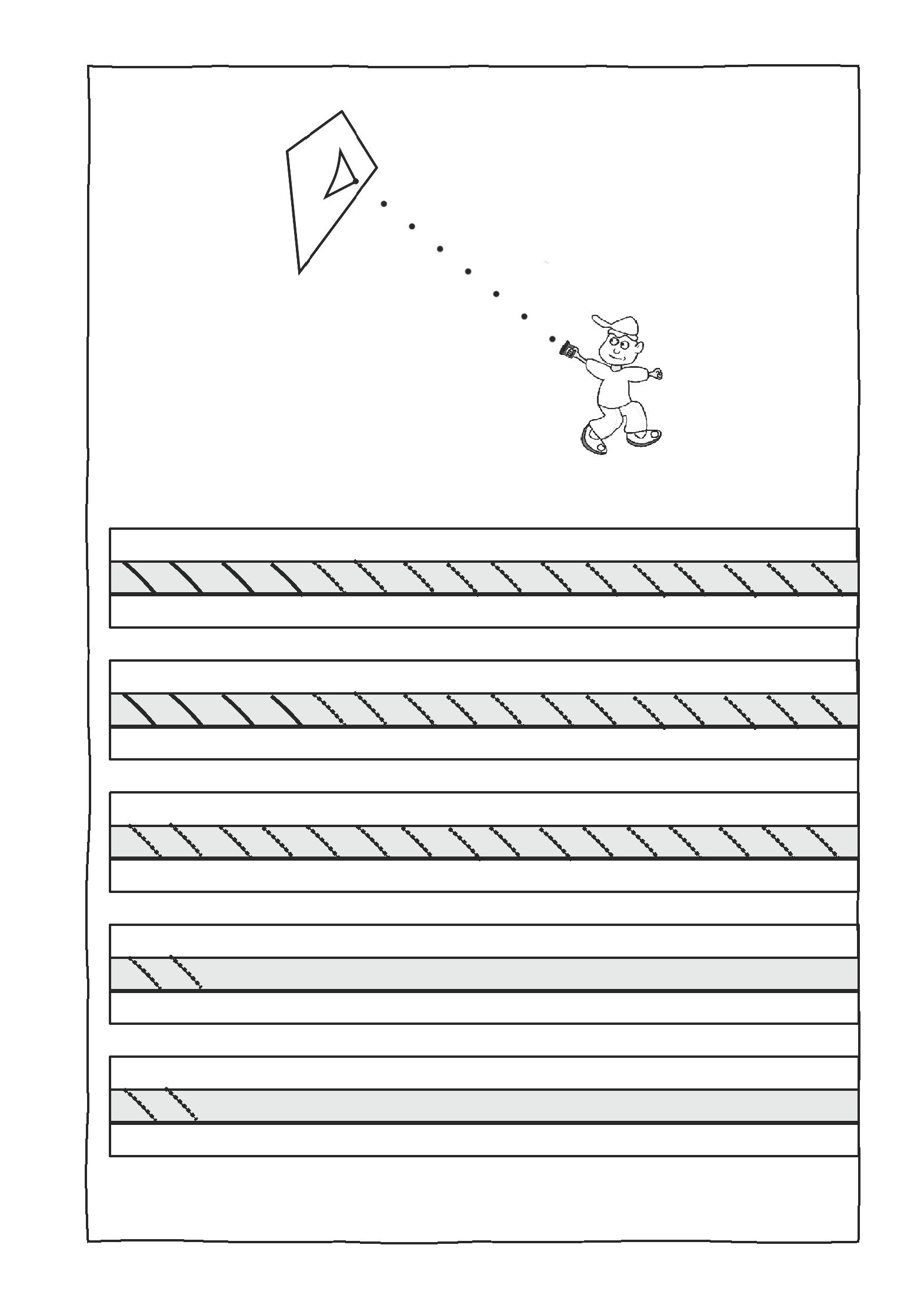 Προγραφικές ασκήσεις-Πλάγιες γραμμές